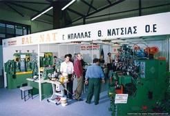 THESSALONIKI 1997
